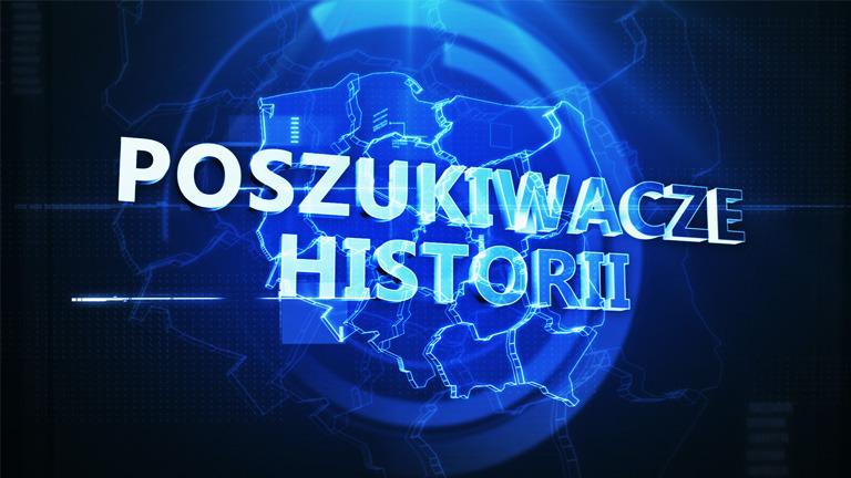 Poszukiwacze historii