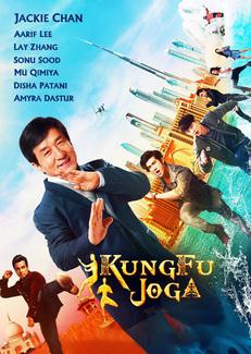 Kung Fu Joga